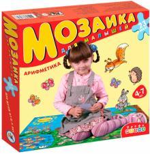 """Мозаика для малышей """"Арифметика"""" (2403)"""