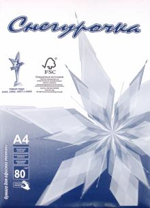 """Бумага """"Снегурочка"""" А4, 500 листов"""