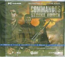 Commandos Strike Force (PC-DVD)