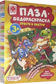 """Пазл-водораскраска """"Путешествие в прошлое"""" (349017) обложка книги"""