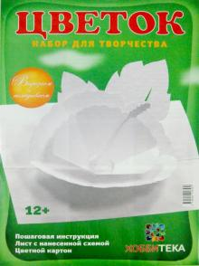 Архитектурное оригами Цветок - Татьяна Столярова