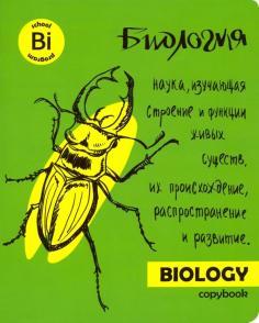 """Тетрадь предметная """"Яркая учеба. Биология"""" (48 листов, А5, клетка) (49559)"""