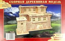 Тибетский домик 1 (PH071)