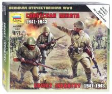 Советская пехота 1941-43 гг. (6103)