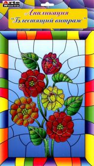 """Набор """"Блестящий витраж. Цветы"""" (DT-1040-1V)"""