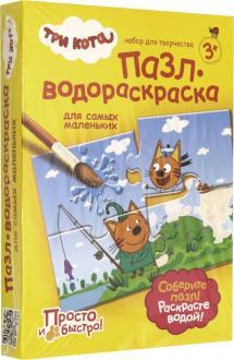 """Пазл-водораскраска для самых маленьких """"На рыбалке"""" (405139) обложка книги"""