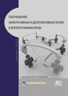 Сборники статей, ежегодники, конференции