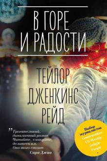 https://img4.labirint.ru/rc/6480ad3d4e0d9c13403cd9444da50f14/220x340/books69/685238/cover.jpg?1564175192