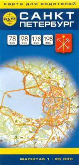 Санкт-Петербург. Карта для водителей. Масштаб 1:25000