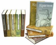Собрание сочинений в 10 томах - Петр Краснов