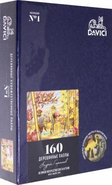 """Пазл """"Великое искусство света и тени"""", 160 деталей"""