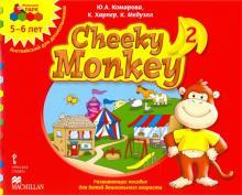 Cheeky Monkey 2. Развивающее пособие для дошкольников. Старшая группа. 5-6 лет. ФГОС ДО