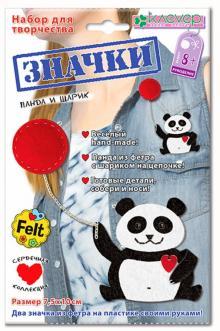 """Набор для изготовления значков """"Панда и шарик"""" (АФ 19-300)"""