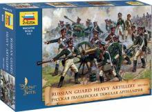 Русская гвардейская тяжёлая артиллерия 1812-1814 гг. (8045)