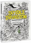 Иллюстрация 9 из 107 для Вторжение дудлов. Не самая ...