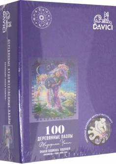 """Пазл """"Знак зодиака. Водолей"""", 100 деталей"""