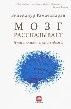 Нон-фикшн и бизнес-литература