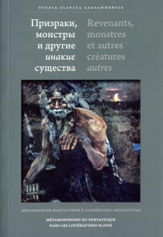 Studia Slavica Lausannensia