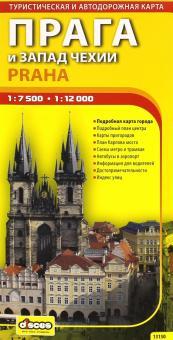 Прага и запад Чехии. Автодорожная и туристическая карта города (на русском языке)
