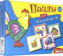 Пазлы для малышей. 6 любимых игрушек (2587)