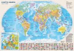 Настольная карта