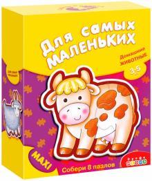 Домашние животные: Собери 8 домашних животных: Для самых маленьких (1086)