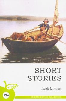 Рассказы (на английском языке)