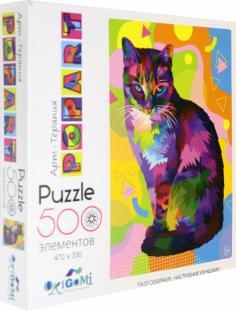 """Пазл-500 """"Кошка"""" (05564)"""