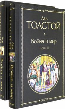 Всемирная литература (новое оформление)