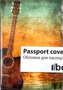 оформить микрозайм без паспорта