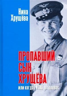 АИРО - Первая публикация в России