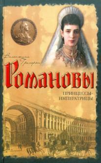 Валентина григорян работа девушки в нижнем новгороде