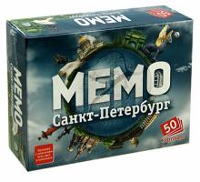 "Мемо ""Санкт-Петербург"" (7201)"