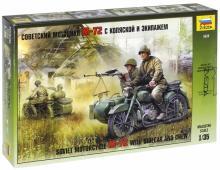 Советский мотоцикл M-72 с коляской и экипажем (3639)