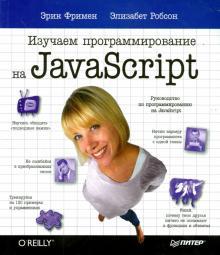 www.labirint.ru