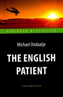Английский пациент. The English Patient