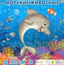 """Пазл """"Морские животные. Дельфин"""", 9 элементов"""