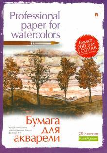 Папка для акварели 20 листов. (4-021)
