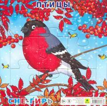 """Пазл """"Птицы. Снегирь"""", 9 элементов"""