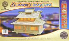 """Сборная модель """"Домик самурая"""" (PH066)"""