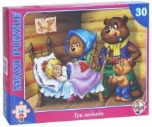"""Пазл-30 макси """"Три медведя"""" (00259)"""
