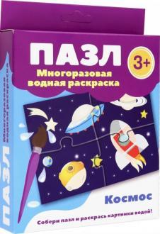 Космос обложка книги