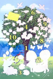 "Водная картинка-раскраска ""Математика""  (32485) обложка книги"