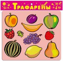 Фрукты и ягоды (1609)