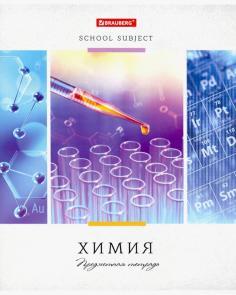 Тетрадь 48 листов (А5, клетка), УЧЕНЬЕ СВЕТ, ХИМИЯ (403534)