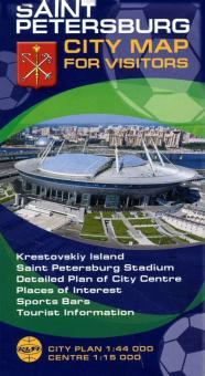 Saint-Petersburg for vizitors. City plan 1:44000, Centre 1:13000