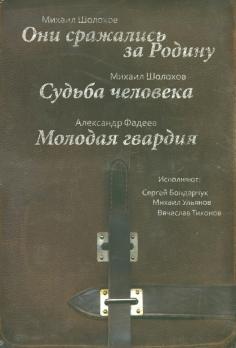 Русская проза