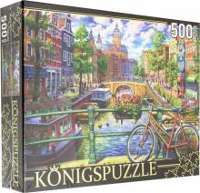 "Puzzle-500 ""Канал в Амстердаме"" (ХК500-6320)"