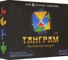 "Игра-головоломка ""Танграм"" (8028)"
