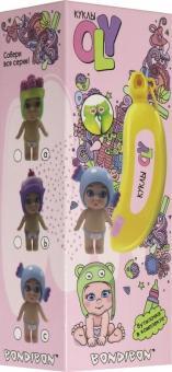 Набор игровой куколка OLY в банане, мальчик F (ВВ3839)